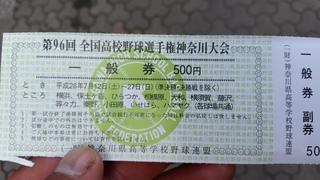 20140721_113837.jpg